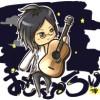 夜空とギターと侍